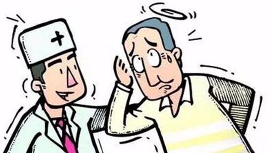 内耳眩晕症怎么治