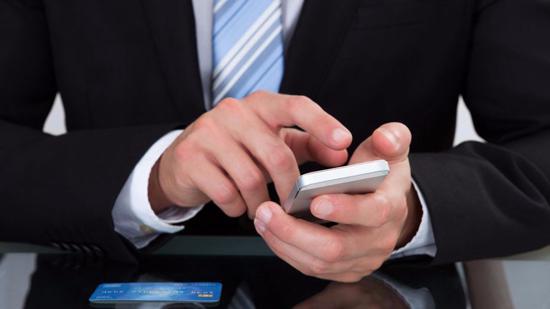手机微博怎么改名字