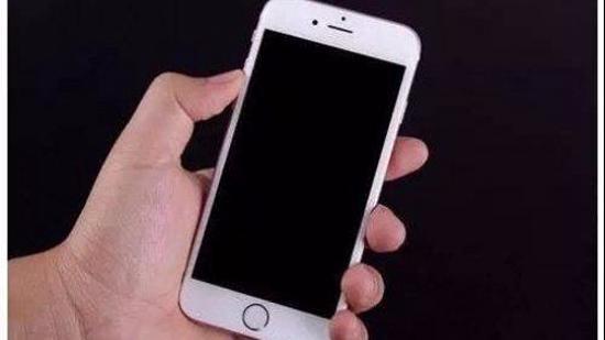 苹果手机怎么强制关机