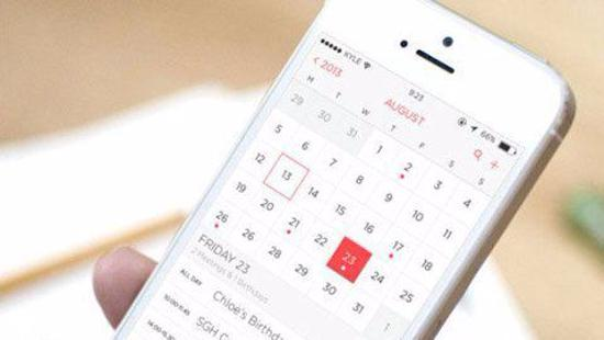 手机日历怎么恢复正常