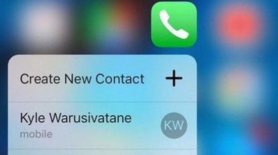 苹果手机怎么删除联系人