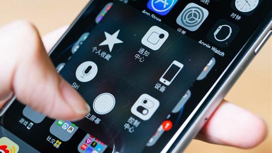 苹果手机的手势功能怎么用