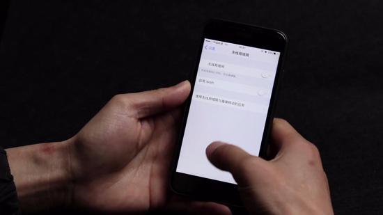 苹果手机字体怎么调整