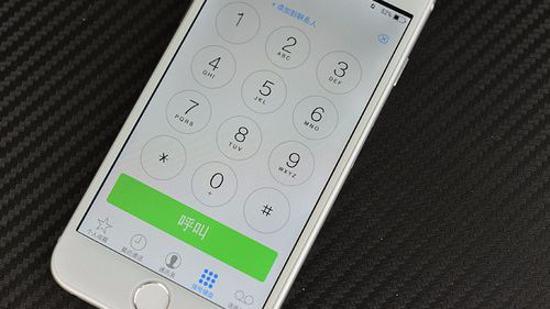 苹果手机拨号图标不见了怎么恢复
