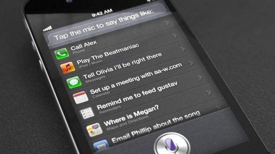 苹果手机震动怎么调