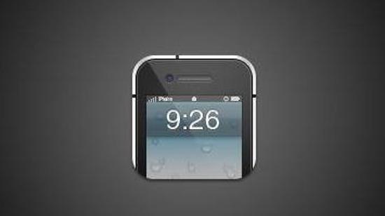 苹果手机时间怎么设置