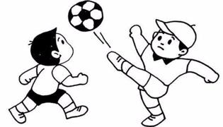 小孩踢足球简笔画