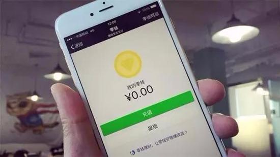 手机微信零钱明细怎么删除