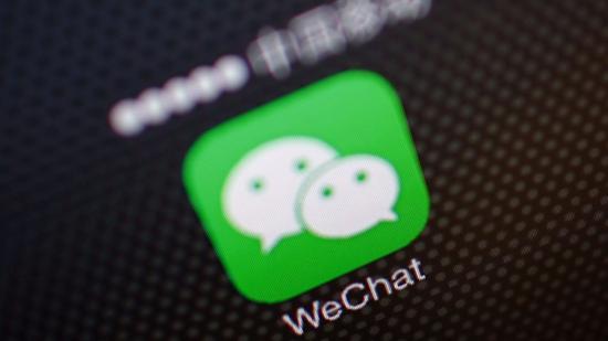 苹果手机微信怎么更新版本