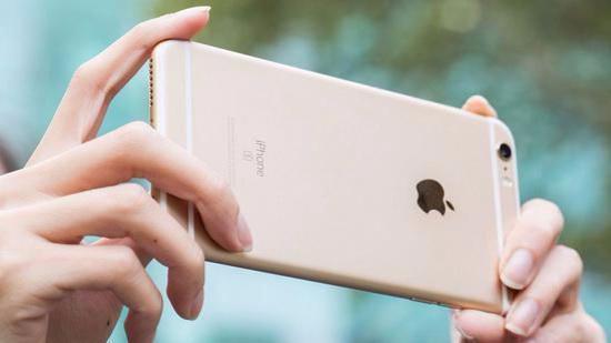 苹果手机横竖屏怎么设置