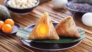 蛋黄粽子的做法