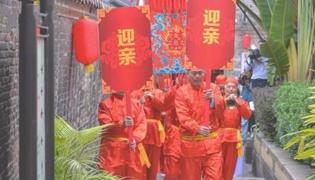 中国礼仪有几种