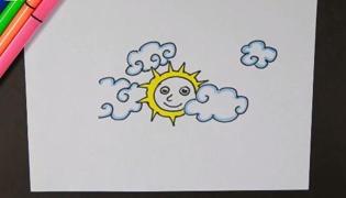 太阳云朵简笔画
