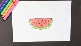 西瓜怎么画