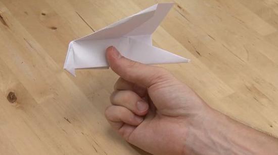 滑翔翼折法