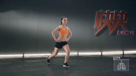 腿部肌肉锻炼 Ⅱ:交替侧弓步