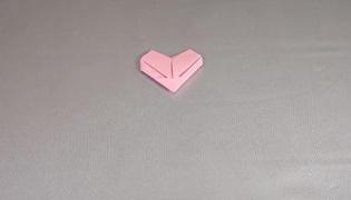 爱心的折法教程