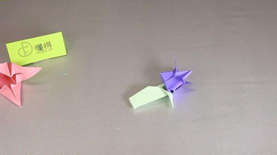 郁金香的折法教程