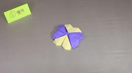 四叶草的折法教程