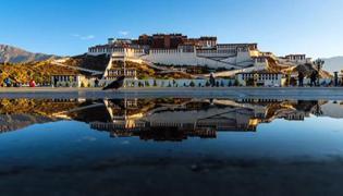 西藏是一個什么樣的地方