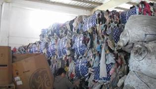 怎么辨别洋垃圾衣服