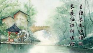 古诗词朗诵:茅屋为秋风所破歌