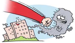 污染防治攻坚战的内容