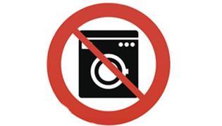 禁止机洗的标志是什么