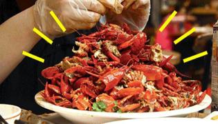 小龙虾的吃法