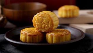 中秋节吃月饼