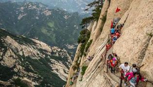 中国的五岳是哪五座山