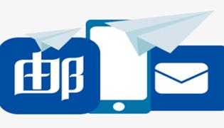 如何在手机上登录126邮箱