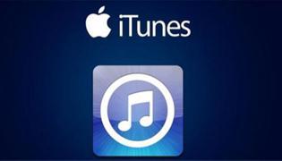 如何使用iTunes
