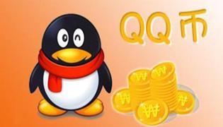 手机话费怎么充Q币