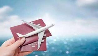 怎么办理旅游签证