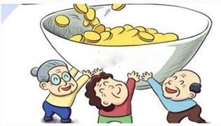 养老保险个人账户怎么查询