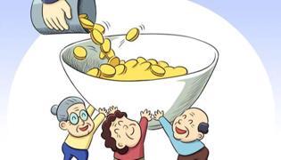 如何查询养老保险个人账户