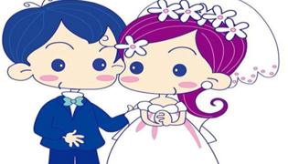 结婚要准备什么