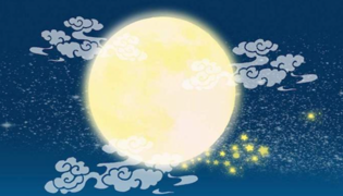 中秋节有关的诗句有哪些