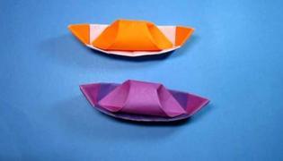 纸船的简单折法