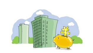 住房公积金提取条件是什么
