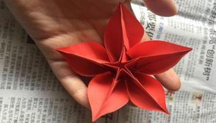 手工纸花的折法