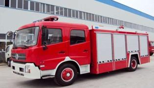 消防安全常识
