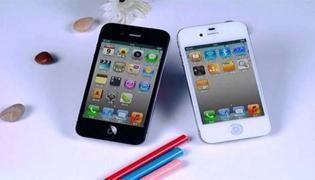 苹果手机怎么定位另一个苹果手机