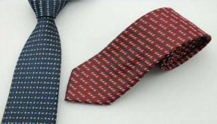 打领带的方法