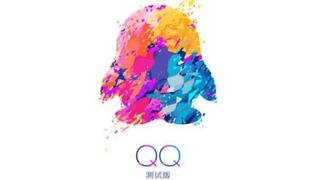 QQ怎样设置自动回复