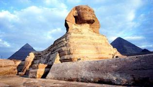 埃及什么时候独立的