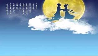 七夕节有哪些传统节目