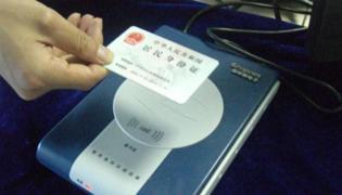 身份证号码如何验证查询