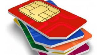 聯通手機卡怎么查話費